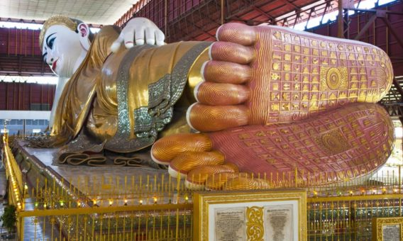 Myanmar Buddhist Monuments Kyauk Htat Gyi Pagoda