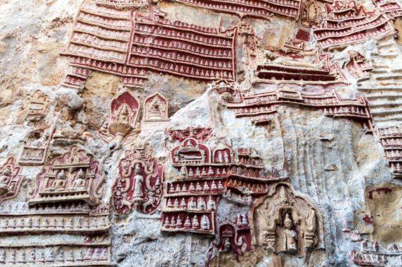 Myanmar Buddhist Monuments Kawgun cave